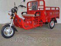 Fekon FK110ZH-B грузовой мото трицикл