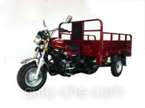 Fekon FK150ZH-A cargo moto three-wheeler