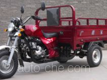 Fekon FK200ZH-A cargo moto three-wheeler