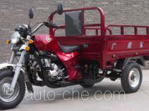 Fekon FK200ZH-A грузовой мото трицикл