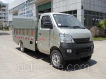 Kehui FKH5020CTYE5 trash containers transport truck