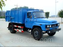 Kehui FKH5100ZML sealed garbage truck