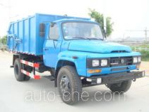 Kehui FKH5101ZML sealed garbage truck