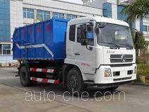科晖牌FKH5120ZDJE5型压缩式对接垃圾车