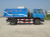 Kehui FKH5120ZML sealed garbage truck