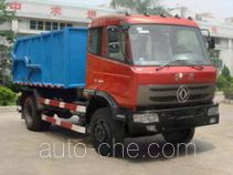 Kehui FKH5121ZML sealed garbage truck