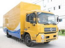 Kehui FKH5160TDY power supply truck