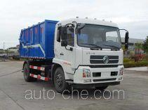 科晖牌FKH5160ZDJE5型压缩式对接垃圾车