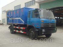科晖牌FKH5161ZLJE4型自卸式垃圾车