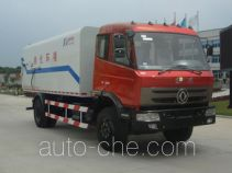 Kehui FKH5161ZML sealed garbage truck