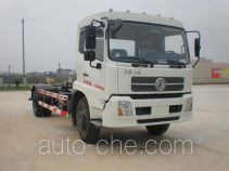 Kehui FKH5161ZXX detachable body garbage truck