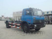 Kehui FKH5161ZXXE4 detachable body garbage truck