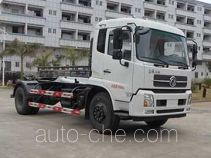 Kehui FKH5161ZXXE5 detachable body garbage truck
