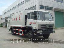 Kehui FKH5161ZYS garbage compactor truck