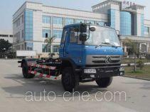 Kehui FKH5162ZXX detachable body garbage truck