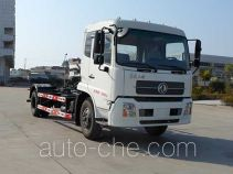Kehui FKH5162ZXXE4 detachable body garbage truck