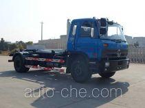 Kehui FKH5163ZXXE4 detachable body garbage truck