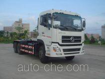 Kehui FKH5250ZXX detachable body garbage truck