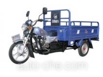 Fulu FL110ZH-A грузовой мото трицикл