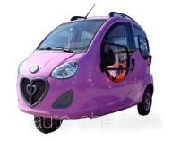 Fulu FL125ZK-4A passenger tricycle
