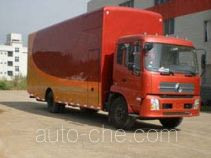 Longying FLG5120TDYX36E emergency power supply truck