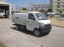 Fulongma FLM5020ZDJC4 docking garbage compactor truck