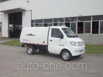 Fulongma FLM5020ZDJD5 docking garbage compactor truck