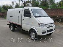 Fulongma FLM5030ZDJC5G docking garbage compactor truck
