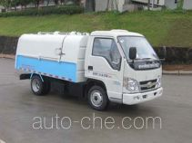 Fulongma FLM5030ZDJF4YNG docking garbage compactor truck