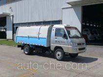 Fulongma FLM5030ZDJF5 docking garbage compactor truck