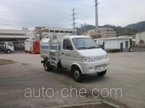 Fulongma FLM5030ZZZC4 self-loading garbage truck