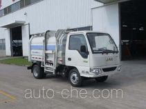 Fulongma FLM5040ZZZJ4 self-loading garbage truck