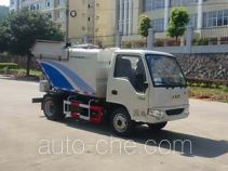 Fulongma FLM5040ZZZJ4H self-loading garbage truck