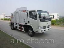 Fulongma FLM5060ZZZE3 self-loading garbage truck