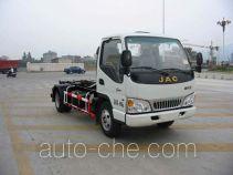福龙马牌FLM5061ZXXE4型车厢可卸式垃圾车