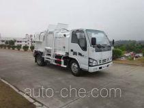 Fulongma FLM5070TCAQ4 food waste truck