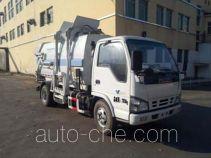 福龙马牌FLM5070ZDJQ4型压缩式对接垃圾车