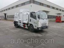 Fulongma FLM5071TCAJL4 food waste truck