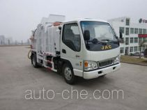 Fulongma FLM5072ZZZE3 self-loading garbage truck