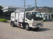 Fulongma FLM5072ZZZE4 self-loading garbage truck