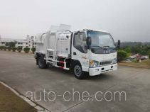 Fulongma FLM5100TCAJ5 food waste truck