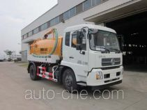 Fulongma FLM5120GXWD5 sewage suction truck