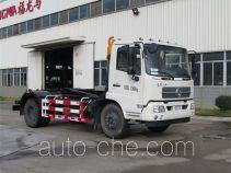 福龙马牌FLM5120ZXXDD4型车厢可卸式垃圾车