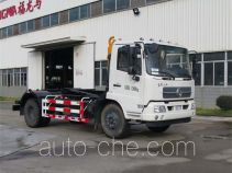 Fulongma FLM5120ZXXDD4 detachable body garbage truck