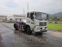 Fulongma FLM5121ZXX detachable body garbage truck