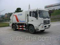 福龙马牌FLM5122ZYS型压缩式垃圾车