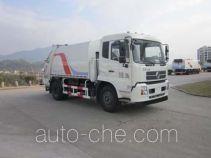Fulongma FLM5123ZYS garbage compactor truck