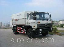 Fulongma FLM5150ZLJ dump garbage truck