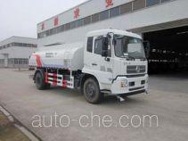 Fulongma FLM5160GQXE4 street sprinkler truck