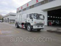Fulongma FLM5160TCAJ4 food waste truck